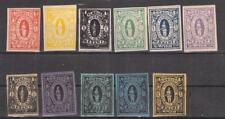 11 Different Hamburg Krantz Messenger Private Local Issue - Spiro Forgery MNG