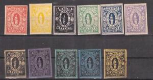 11 Different Hamburg Krantz Messenger Private Local Issue - Spiro Forgery MNG