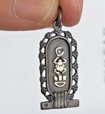 Vintage Egyptian Sterling Silver Scarab Cartouche Bracelet Charm / Pendant