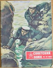 SOVIET WARRIOR Journal Collector's MAGAZINE issue 18/1964 Soviet NAVY