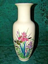 "Hand Painted Ceramic Vase Iris's w/22k Gold Accent Design 10"" tall Beautiful!"