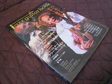 Jazz Guitar Book Japan Book feat Fusion Lee Ritenour Larry Carlton Gibson ES 335