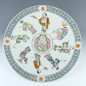 Antique Chinese Famille Rose Eight Immortals Porcelain Plate