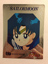 Sailor Moon Bromide Card Prism 3