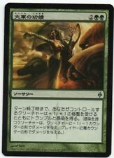 Triumph of the Hordes MTG New Phyrexia NPH Japanese NM/NM-