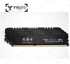 32GB(4x8GB) DDR3 DIMM Desktop PC3-12800 DDR3-1600MHz 1.5v CL9 RAM For YRUIS BT02