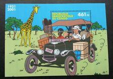 Congo Belgium Joint Issue Comics Tintin 2001 Giraffe Car Cartoon (ms) MNH