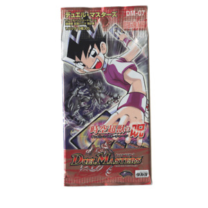 Duel Masters DM-07 Pack JAPANESE