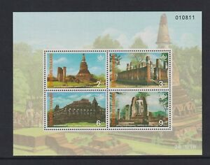 Thailand - 1996, Thai Heritage, Conservation Day sheet - MNH - SG MS1837 -010811