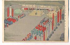 K 284 - Traditionelles Motiv China o. Japan m. Samurai bzw. Krieger, ungelaufen