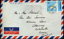 SIngapore 1970 Commercial Airmail Cover To UK #C33191