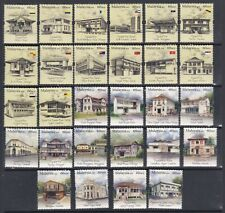 MALAYSIA  2010 POST OFFICE BUILDINGS MNH SET OF STAMPS