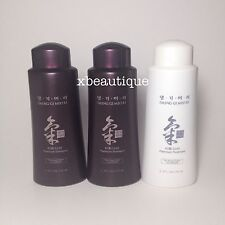 DOORI Daeng Gi Meo Ri Ki Gold Premium 2 Shampoo & 1 Treatment Travel Set 70 ml