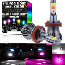 H11 H8 H9 H16 LED DRL Fog Driving Light Bulb Dual Color Strobe White Pink Purple