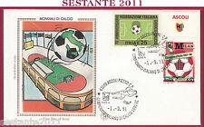 ITALIA FDC FILAGRANO GOLD CAMPIONATO CALCIO SERIE A 1991 ASCOLI PICENO T995