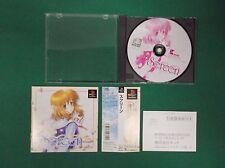 PlayStation -- Screen -- PS1. JAPAN GAME. 30003