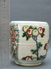 CERAMIC POT JAPON XIX // PORCELAINE JAPAN VASE PORCELAIN CHINA CHINE IMARI PLATE
