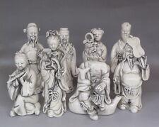 Set of Fine Chinese Dehua white Porcelain 8 immortals buddha figure statue H209