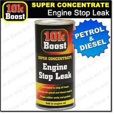 10K Boost Engine Oil Stop Leak Treats Rubber Seals & Gaskets For Petrol & Diesel