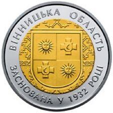 Ukraine - 5 Hryvnias 85 Years Since the Establishment of Vinnytsia Oblast
