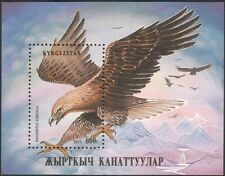 Kyrgyzstan 1995 White-tailed Sea Eagle/Birds/Raptors/Eagles/Nature 1v m/s  b6449