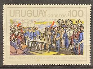 URUGUAY - TRADE AGREEMENT BERWEEN ENGLAND AND ARTIGAS - MH STAMP