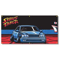 Status Error Bonus Stage Workshop Banner (Street Fighter 2 / Lexus / LS400 JDM)