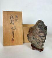 Japanese Antique SUISEKI bonsai STONE KIKASEKI BISEKI Ishi ( b660)