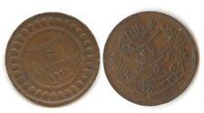 1 piece de 5 centimes Tunisie 1914  Bronze