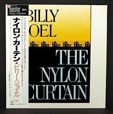 "BILLY JOEL ""The Nylon Curtain"" MINT/MINT Archive JAPAN orig. MASTER SOUND w/OBI"