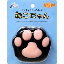 Black Japan Cat Neko Nyan CYBER Nikukyu Card Earphone Case bag Pouch for 3DS 3DS