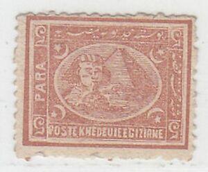 EGYPT  1874  - 1875  ISSUE 5 PARA TETE-BECHE  UNUSED SCOTT 26g