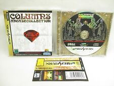Sega Saturn COLUMNS ARCADE COLLECTION with SPINE CARD * Import Japan Game ss