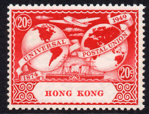 Hong Kong 20 Cent U.P.U. Stamp c1949 Unmounted Mint Never Hinged (594)