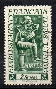 STAMPS - FRENCH INDIA - FRENCH COLONIAL - 1948 - DRAVABALAGAR - 2 - Used -