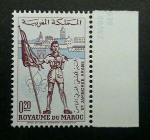 [SJ] Morocco 5th Arab Scout Jamboree 1962 Scouting Uniform (stamp margin) MNH