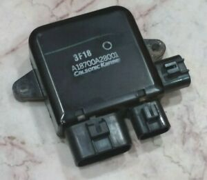 2014-2020 OEM INFINITI Q50 RADIATOR FAN CONTROL MODULE Q70 Q60 QX50 QX70