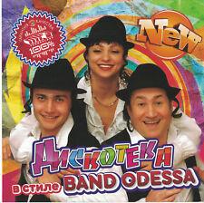 Russisch cd mp3 Дискотека в стиле BAND ODESSA  Банд Одесса 2019