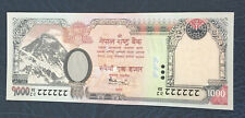 NEPAL Mt. Everest Rs 1000 Banknote w/ solid fancy number 888888 P-68 sign-16 UNC