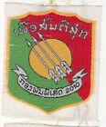 Wartime Laotian (Laos) 2010th Volunteer Battalion Patch / Insignia (1507)