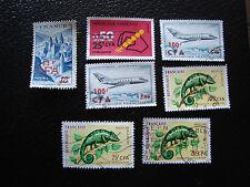REUNIÓN - 7 sellos sellados (A14) stamp