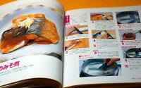 Master the basic knowledge of Japanese food recipe book from Japan rare #0025