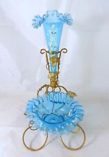 Antique Blue Enamel glass Baguier Jewelry Stand Napoleon III Era Vase Soliflore