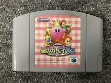 NTSC/J Hoshi No Kirby 64 Nintendo 64 N64 Cart NTSC Japanese