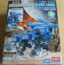 ZOIDS BLADE LIGER RZ-028 + AB(ATTACK BOOSTER) 1/72 SCALE NEW