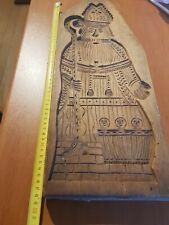 Superbe moule à speculoos, speculaas, mold   Saint Nicolas, +/-1890 Spekulatius