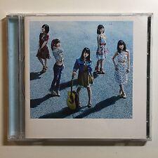 AKB48 - Tsubasa wa Iranai (翼はいらない) Japan Import MAXI Single Theatre Ltd. Edition