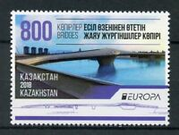Kazakhstan 2018 MNH Bridges Europa 1v Set Bridge Architecture Stamps