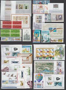 ALLE WELT    Sammlung Lot Blöcke etc. aus Nachlass       519