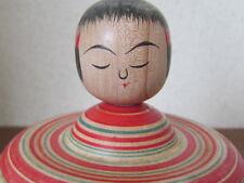 Japanese Vintage Ejiko by Atsuo Tanaka Naruko-kei 13cm signed figure